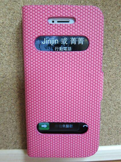 【世明國際】出清㊕價-i5p2-蘋果IPhone5球型皮套免掀蓋側翻左右開皮套