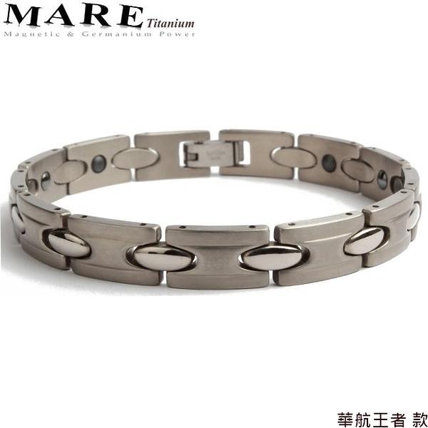 【MARE-純鈦】系列:華航王者 款