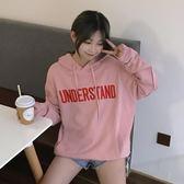 連帽T恤女春秋2018新款韓版學生bf原宿風寬鬆長袖薄款外套潮 韓慕精品