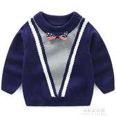 兒童毛衣男童毛衣秋新款兒童毛衣高彈力毛線衣 男寶寶領結毛衣  朵拉朵衣櫥