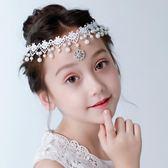 兒童發飾女童精美珍珠頭飾公主皇冠花童韓版發箍女孩頭箍花環配飾