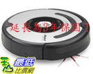[贈送2小時高容量電池一顆] 加購 Roomba 500 吸塵器延長為3年保固方案(需與目前銷售的機種搭售) $2688