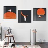 現代簡約裝飾畫客廳沙發背景墻畫兒童房掛畫壁畫【極簡生活】