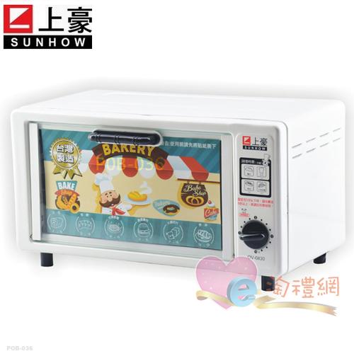 淘禮網 OV-0830 上豪8L單旋鈕電烤箱