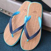 夾腳拖鞋人字拖男士夏季木紋涼拖鞋防滑平跟夾腳涼鞋沙灘鞋歐美潮流 耶誕交換禮物