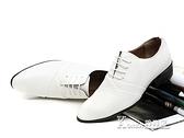 皮鞋春尖頭英倫白色休閒男鞋韓版時尚潮流個性男士結婚鞋影樓 童趣