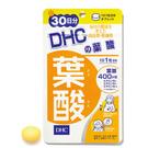 DHC葉酸(30日份)...