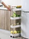 廚房置物架可移動夾縫置物架廚房用品家用大全衛生間落地式縫隙小推車收納架 LX suger