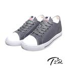 增高7cm,專利鞋墊  韓國設計/韓國製造/韓國空運來