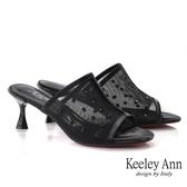Keeley Ann我的日常生活 透膚網紗美鑽中跟拖鞋(黑色) -Ann系列