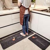 家用地墊入戶門墊門口廚房吸水腳墊浴室防滑墊子地毯 st698『伊人雅舍』