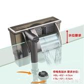 魚缸過濾器 森森壁掛式過濾器三合一外置魚缸沖氧泵小型水族箱烏龜缸瀑布設備 艾家