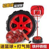 兒童戶外運動籃球架可升降投籃框架室內玩具