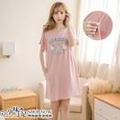 可愛圖樣孕婦哺乳【側掀式】洋裝睡衣 粉色【CUH70320】孕味十足 孕婦裝