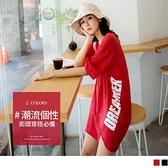 《AB13160-》台灣製造.高含棉竹節棉率性潮流印花不收邊長版上衣 OB嚴選