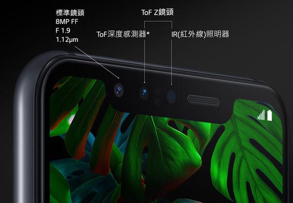 ※24期零利率※LG G8s ThinQ (6G/128G)【內附保護套】