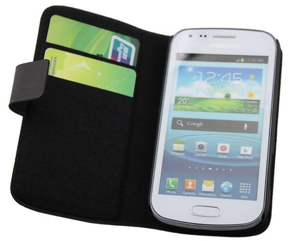 【真皮世家】左右開超薄真皮皮套 Samsung S7562 Galaxy S Duos