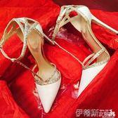 宴會鞋白色高跟涼鞋夏季2018女韓版百搭尖頭小清新宴會細跟性感婚鞋igo 伊蒂斯女裝