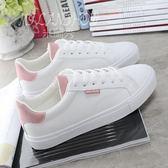 秋季 透氣百搭小白鞋韓版時尚 休閒幫鞋板鞋學生平單鞋 厚底鞋