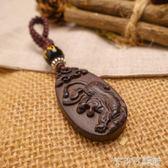 多吉米12生肖鑰匙扣掛件飾品龍虎馬牛雞鼠狗猴羊兔蛇生日創意禮物  茱莉亞嚴選
