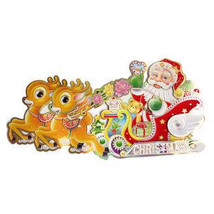 立體雙面小號鹿拉車 聖誕節裝飾 140g二張價