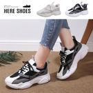 [Here Shoes]休閒鞋-5cm厚底 中性百搭配色 運動風休閒鞋 布鞋 老爹鞋-KWA801