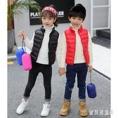 兒童馬甲背心羽絨服外套 新款童裝寶寶男女童外穿輕薄馬甲 BF11363『寶貝兒童裝』