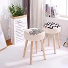 餐凳圓凳梳妝臺凳子實木家用簡約現代化妝凳臥室網紅懶人椅子板凳 伊蘿 LX