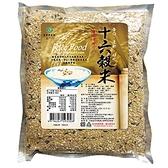 綠源寶~十六穀米1800公克/包