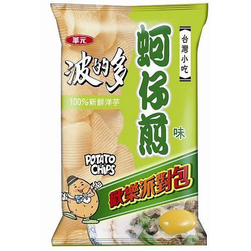 華元波的多蚵仔煎洋芋片派對包150g【愛買】