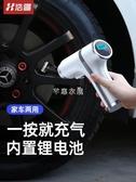 車載充氣泵無線汽車用電動打氣泵便攜式小轎車胎多功能輪胎加氣泵 快速出貨