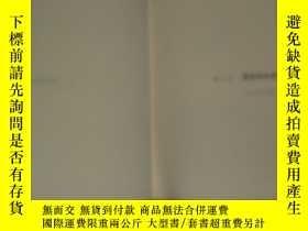 二手書博民逛書店罕見穆斯林的葬禮(精裝),Y475 霍達 北京出版社,北京十月文