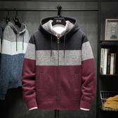 男士灰三色拼接內鋪絨超級保暖毛衣拉鍊外套-3XL拼接