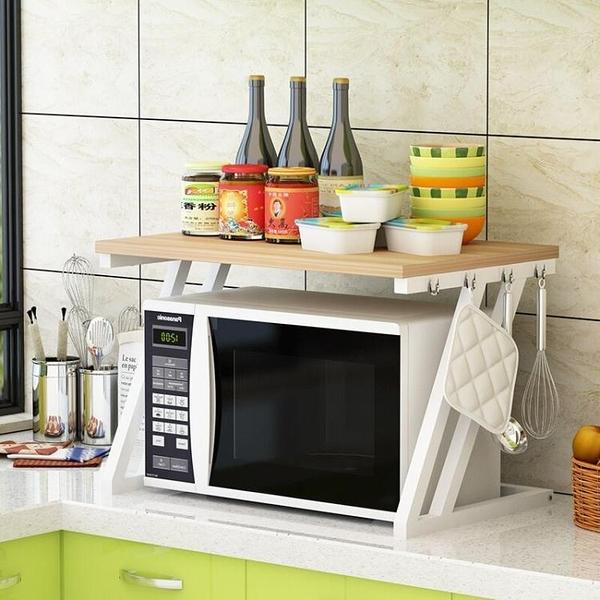 廚房微波爐置物架2層 調料架烤箱架多功能收納架廚房落地置物架 降價兩天