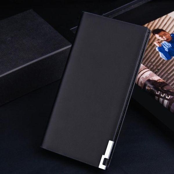 手拿包 時尚錢包男長款薄款多卡位錢夾男士錢包學生日韓青年休閒軟皮夾潮 99免運