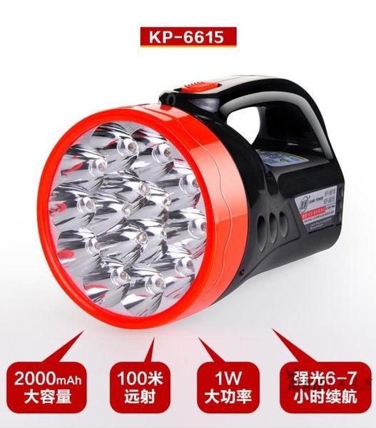 可充電強光手電遠程探照燈手提燈 家用戶外LED大手電筒遠射超亮