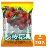 盛香珍 蒟蒻椰果果凍-荔枝風味 420g (10入)/箱