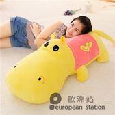 玩偶/河馬公仔靠墊鱷魚毛絨玩具生日禮物「歐洲站」