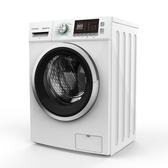 大同 Tatung 12公斤洗脫烘變頻滾筒洗衣機 TAW-R120DA
