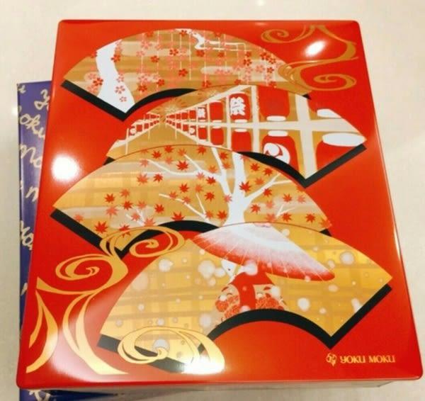 日本帶回 [日本限定彩繪版]Yoku Moku 雪茄蛋捲20入 現貨+預購