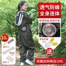 蜂衣防蜂服加厚養蜂防護 全套透氣專用連體蜜蜂衣服帶風扇手套裝【快速出貨】