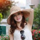 防曬遮陽帽 親子夏日防曬可折疊寬簷遮陽帽 大人款