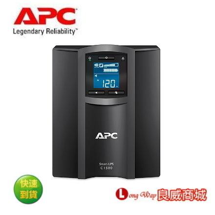 APC 艾比希 SMC1500TW Smart-UPS 1500VA LCD 120V 在線互動式UPS