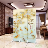 屏風 中式屏風隔斷裝飾客廳現代簡約小戶型臥室簡易折疊布藝移動折屏 【快速出貨】