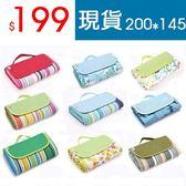 野餐墊 手提式折疊防水野餐墊 沙灘墊 【SD8050】