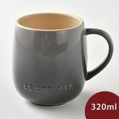 Le Creuset 蛋蛋馬克杯  380ml 燧石灰