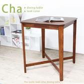 餐桌 吧台桌。CHA古郁禪風吧台桌【H&D DESIGN 】