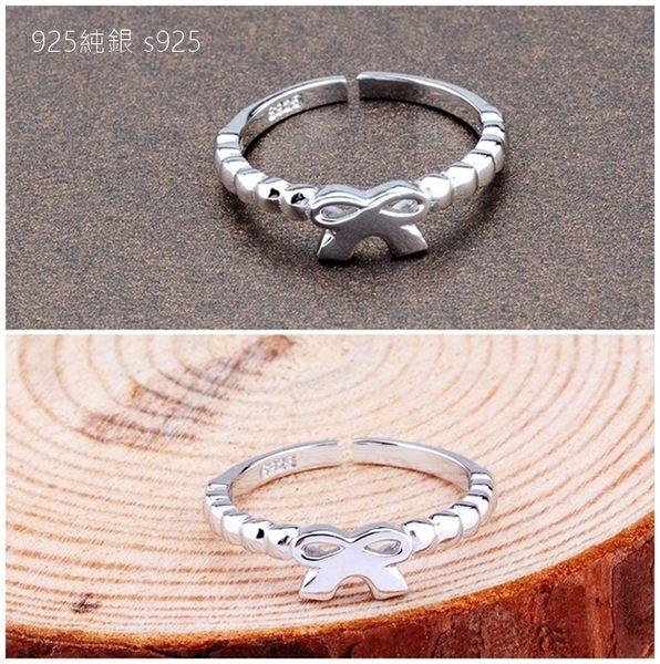 925純銀 簡約蝴蝶結 C型可調整戒指尾戒 防抗過敏 不退色
