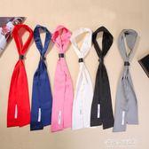 韓版男士領巾潮西裝絲巾襯衫領口巾四季通用圍巾男女通用學生領帶 多莉絲旗艦店