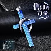 簡約十字架男士項鍊吊墜 裝飾品潮百搭